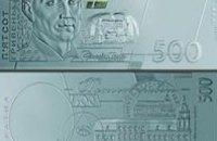 НБУ выпустил сувенирные серебряные банкноты номиналом в 100 и 500 грн