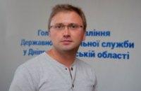 В 2017 году гражданами Днепропетровской области подано около 43 тыс  деклараций