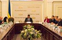 Областной совет инициирует изменения в природоохранное законодательство Украины
