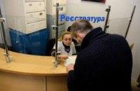 На Днепропетровщине выберут лучшую амбулаторию