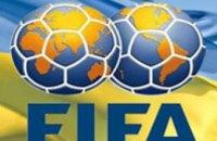 Украина поднялась на 22-е место в рейтинге ФИФА