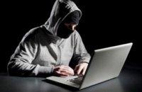 Житель Днепропетровщины по заданию спецслужб РФ призывал пользователей соцсетей к терактам в Днепре