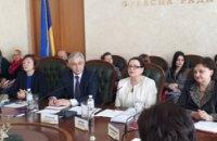 В Днепропетровском областном совете бухгалтерам и аудиторам рассказали о новой форме финансовой отчетности