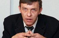 ГНА в Днепропетровской области отрицает наличие проверок на Павлоградском химзаводе