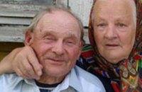 В 2009 году в Днепропетровской области 80-летние невесты регистрировали браки, – Облстат