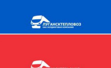«Лугансктепловоз» достанется россиянам? - ЭКСПЕРТЫ