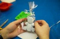В Днепре провели мастер-класс по мыловарению для АТОшников (ФОТОРЕПОРТАЖ)
