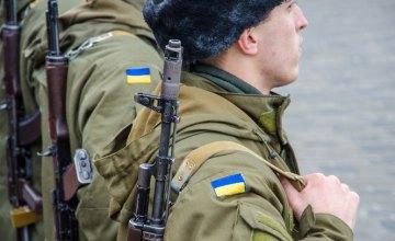 В армию призвали более тысячи жителей Днепропетровщины