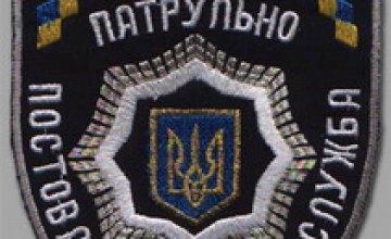 В Днепропетровске прошел митинг памяти погибших работников милиции