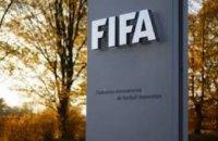 На пост президента ФИФА претендуют пять кандидатов