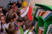 Еще в трех школах Покрова открыли буккроссинги (ФОТОРЕПОРТАЖ)