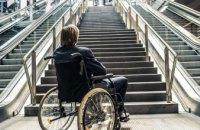 Международный институт научной медицины: ежегодно инвалидами становятся несколько тысяч украинцев