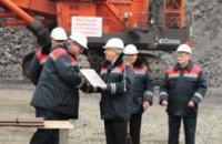На ЮГОКе установили 2 производственных рекорда: мэр Кривого Рога наградил горняков