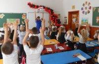 """""""Якісна школа – це середовище, у якому дитина щаслива"""": в Україні проходить кампанія по забезпеченню якості освіти"""