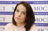 Основная задача Женского крыла партии «ЗА МАЙБУТНЄ»  -  создание Центра по предотвращению домашнего насилия, - Марина Кравченко