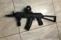 На Днепропетровщине перекрыли канал поставки оружия