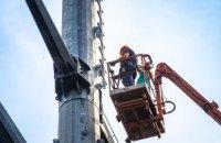 Большое обновление сетей: в Днепре реконструируют высоковольтные линии для 106 тисяч клиентов города