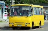На Днепропетровщине следят за водителями маршруток: нарушители и отличники недели