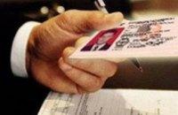 МВД отменило обязательные экзамены при обмене водительских прав