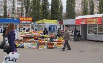 В Киеве легальные МАФы будут отмечать голограммами