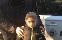 На Днепропетровщине 8-летний мальчик вышел из школы и пропал (ФОТО)