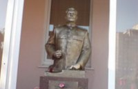 Днепропетровская общественная организация требует возбуждения уголовного дела по факту установления памятника Сталину