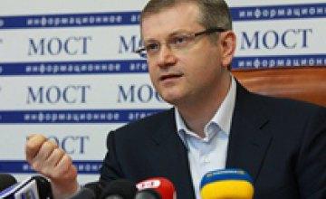 Вилкул готов избираться губернатором Днепропетровщины, если будут изменения в Конституцию