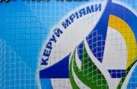 Павлоградский химический завод содействует реабилитации детей с проблемами опорно-двигательного аппарата, - директор ВОК «Молодо