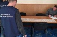 В Каменском на взятке попался замглавы районной администрации