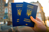 Украинский паспорт занял 32-е место в рейтинге паспортов
