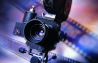 Жителей Днепропетровщины приглашают поучаствовать в конкурсе исторических короткометражек