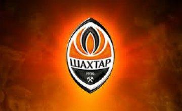 «Шахтер» будет играть на стадионе харьковского «Металлиста»