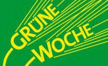 На «Зеленой неделе – 2012» в Германии Украина презентует национальную кухню и сельхозпродукцию