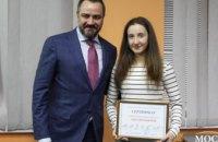 Андрей Павелко вручил фигуристке Анне Хныченковой сертификат на покупку снаряжения для Олимпиады-2018 (ФОТО)