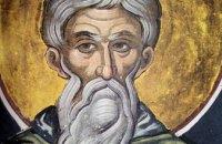 Сегодня в православной церкви почитают Преподобного Харитона исповедника