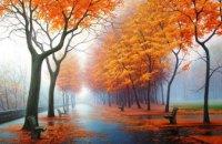 Погода в Днепре на 25 октября: облачно и дождливо