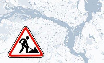 В Днепре продолжается ремонт дорог