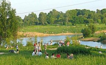 В Днепропетровской области создадут ландшафтный парк «Балка Городище»