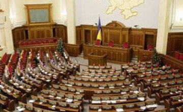 Верховная Рада не приняла проект Госбюджета на 2009 год