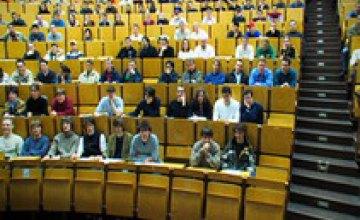 Днепропетровские студенты не испытывают материальных трудностей