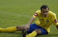 4 игрока «Днепра» сыграют за сборную Украины 10 февраля