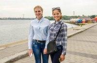 Активную молодежь Днепропетровщины приглашают на молодежный форум диаспоры