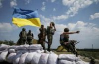 Боевики за сутки 99 раз обстреляли позиции сил АТО, - штаб