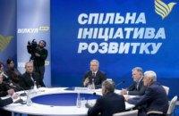 Шахтеры Украины поддержали кандидата в Президенты Александра Вилкула