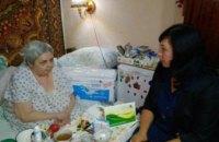 Фонд Вилкула системно оказывает помощь, передает продукты и медикаменты немобильным людям с особыми потребностями