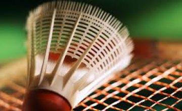 На Днепропетровщине пройдет международный турнир по бадминтону