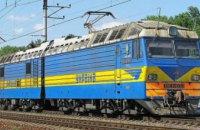 7 сентября стартует онлайн-продажа билетов ещё на два поезда в Польшу, - Евгений Кравцов