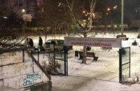 В Днепре в новогоднюю ночь пьяная компания жарила шашлык в детском сквере (ФОТО)