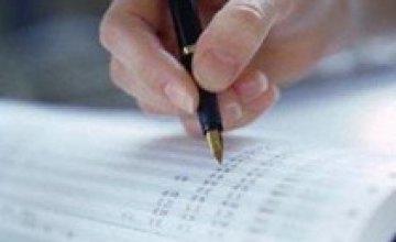 ЦИК удалит из Госреестра избирателей 126 тысяч «двойников»