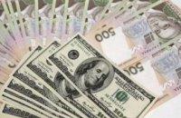 Эксперт рассказал, какой курс доллара ожидается в новом году